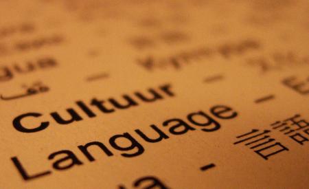 Cursos de idiomas online gratuitos | Kiss & Cookies